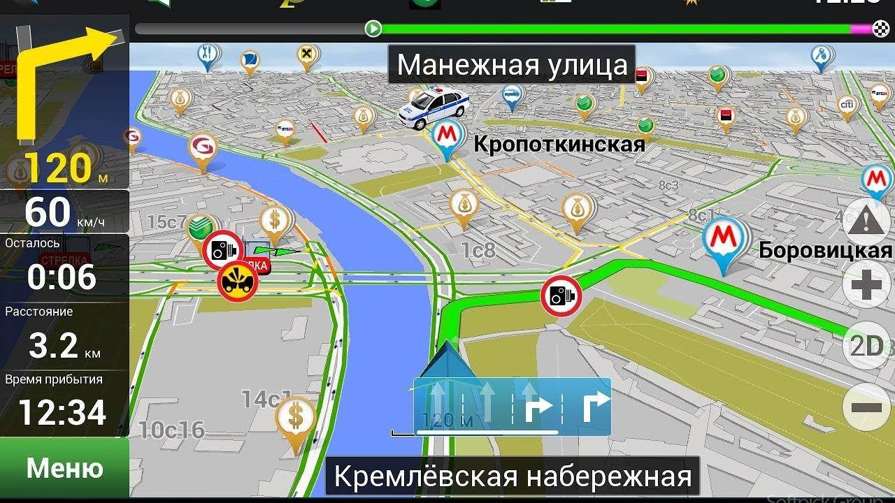 Скачать навигационную программу автоспутник для навигатора
