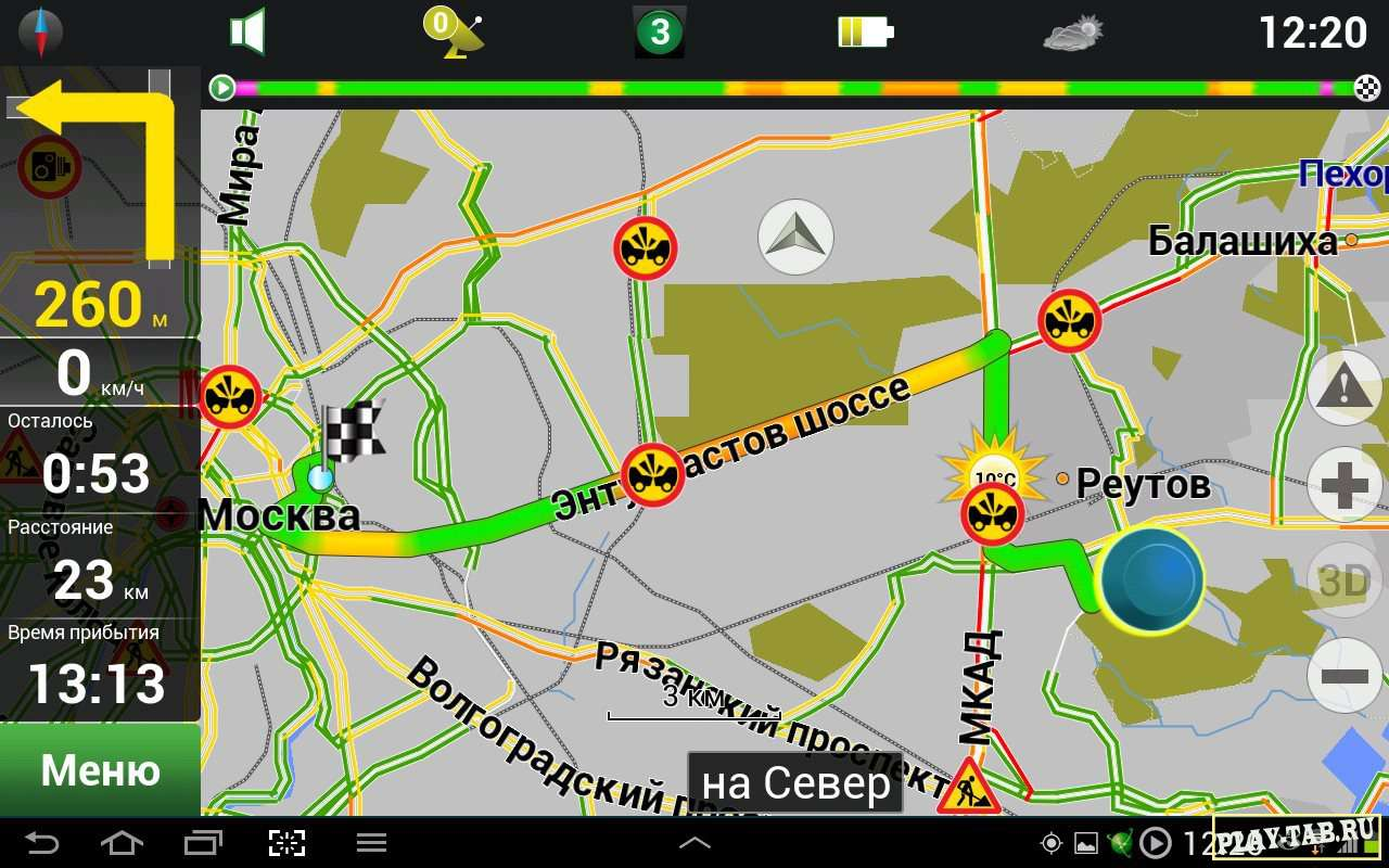 Скачать карту для навител андроид россия.